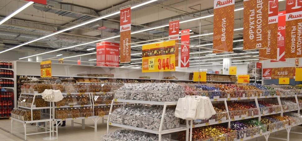 超市照明案例