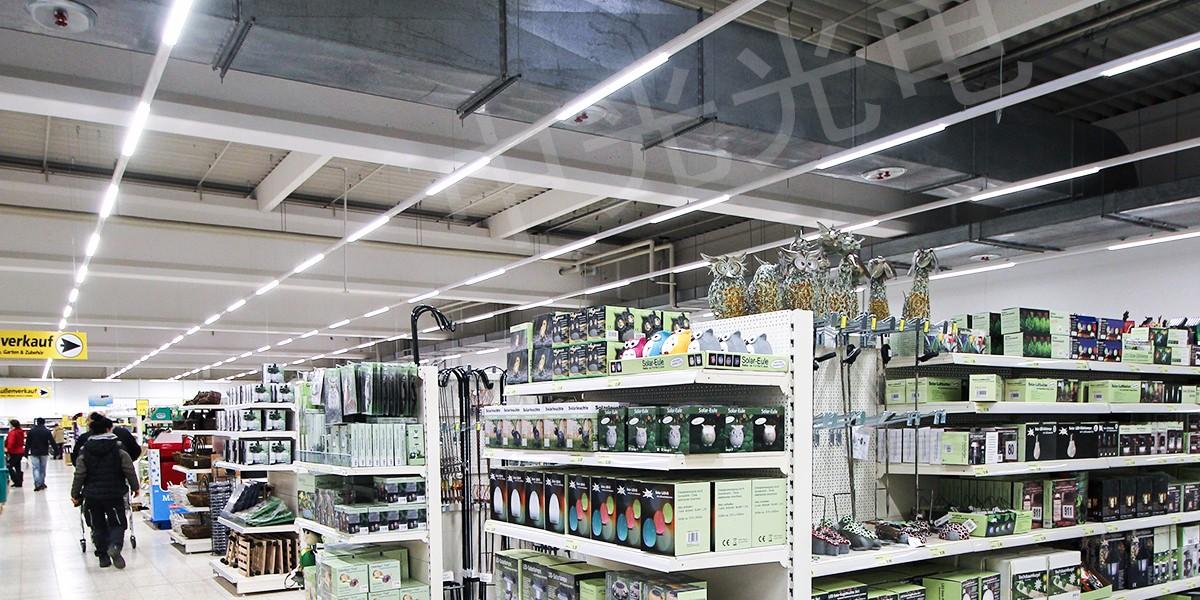 超市线性照明系统