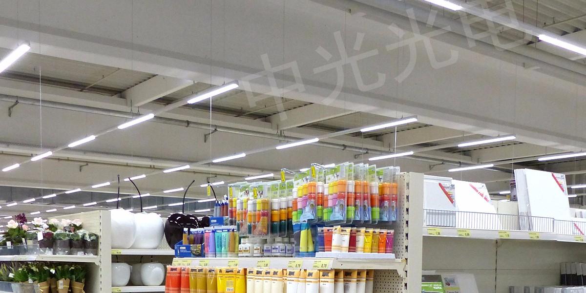 超市线性照明灯